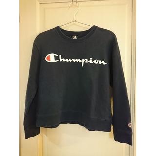 チャンピオン(Champion)のChampion トレーナー 150㎝(その他)