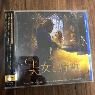ビジョトヤジュウ(美女と野獣)の「美女と野獣」オリジナル・サウンドトラック ‹ 日本語版 ›(映画音楽)