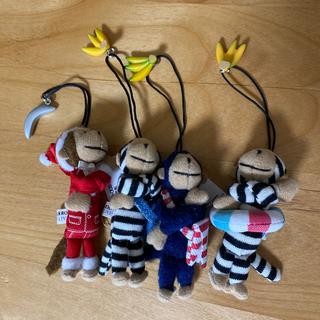 ユナイテッドアローズ(UNITED ARROWS)の【4つセット】ユナイテッドアローズ  ストラップ 人形 キーホルダー サル(キーホルダー)