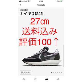 NIKE - Nike Sacai LD Waffle ナイキ サカイ LDワッフル