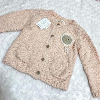 ビケット(Biquette)の新品 キムラタン リリーアイボリー ポケット付き コーラルピンク色カーディガン(カーディガン)