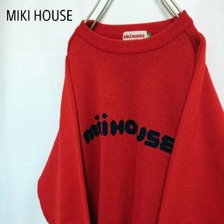mikihouse - 【古着女子必見】ミキハウス MIKI HOUSE ニット セーター