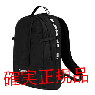 Supreme - Supreme シュプリーム 1 week SS18 backpack ブラック