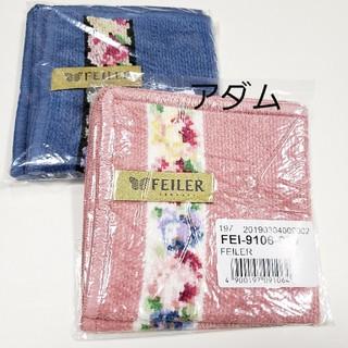 FEILER - FEILER  タオルハンカチ 2枚