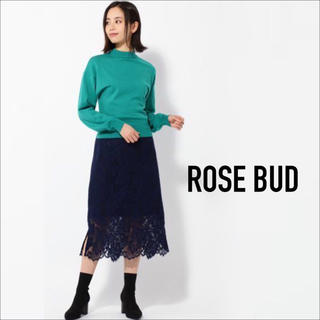 ROSE BUD - ROSE BUD レース スカート ミディ丈  ミモレ丈♡DURAS スナイデル