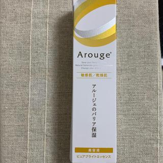 アルージェ(Arouge)のArouge ピュアブライトエッセンス 美容液(美容液)