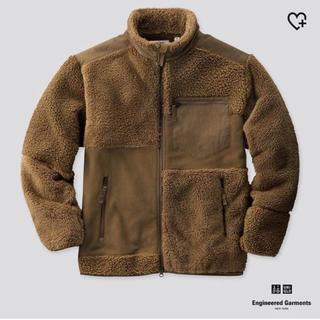 エンジニアードガーメンツ(Engineered Garments)のEngineered Garments エンジニアードガーメンツ ユニクロ S (ブルゾン)