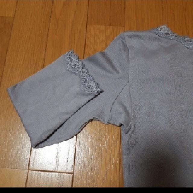 シャルレ(シャルレ)のインナー(中厚) L ダークグレー レディースの下着/アンダーウェア(アンダーシャツ/防寒インナー)の商品写真