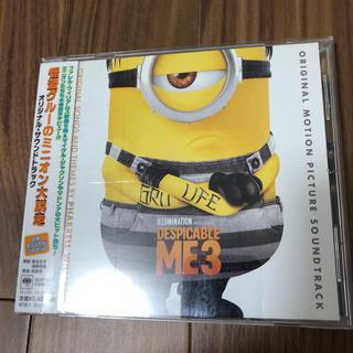 ミニオン(ミニオン)の「怪盗グルーのミニオン大脱走」オリジナル・サウンドトラック(キッズ/ファミリー)