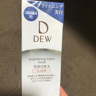 デュウ(DEW)のDEW ブライトニングローション しっとり(化粧水 / ローション)