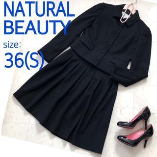 NATURAL BEAUTY - ナチュラルビューティー スカート スーツ 黒 S 卒業式 卒園式