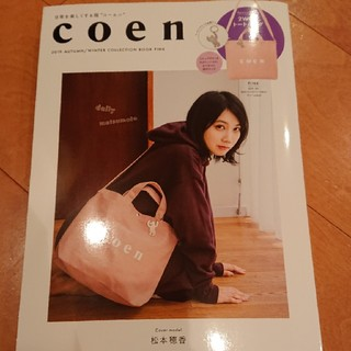 コーエン(coen)のcoen 2019 AUTUMN/WINTER COLLECTION BOOK(トートバッグ)