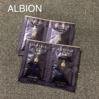 ALBION - アルビオン アンベアージュ ミルク