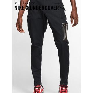 アンダーカバー(UNDERCOVER)の新品 NIKE × undercover カーゴパンツ サイズS(ワークパンツ/カーゴパンツ)