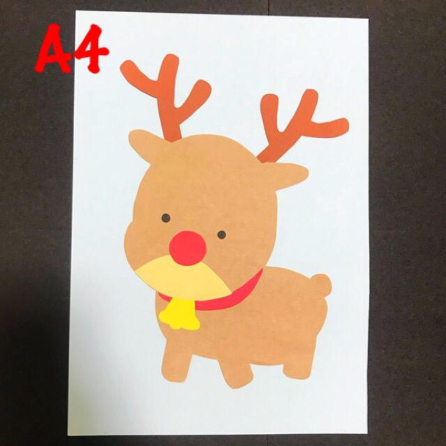 壁面飾り クリスマス ハンドメイドの素材/材料(型紙/パターン)の商品写真