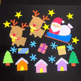 壁面飾り クリスマス