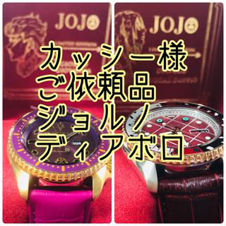 セイコー(SEIKO)の✅カッシー様ご依頼品ジョジョ×SEIKO ジョルノジョバーナ、ディアボロ(腕時計(アナログ))