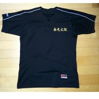 ゼット(ZETT)の金光大阪高校(大阪)  ベースボールTシャツ 高校野球 甲子園 ユニフォーム(ウェア)
