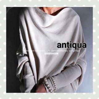 antiqua - antiqua アンティカ 変形ドルマン綿ニット/変形デザイン/コットンニット