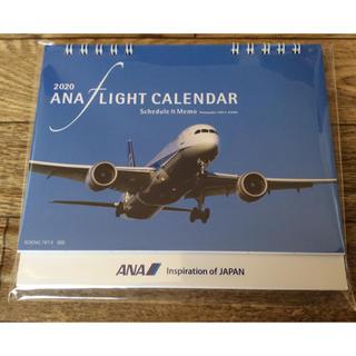 エーエヌエー(ゼンニッポンクウユ)(ANA(全日本空輸))のANA 全日空  2020 卓上カレンダー(カレンダー/スケジュール)