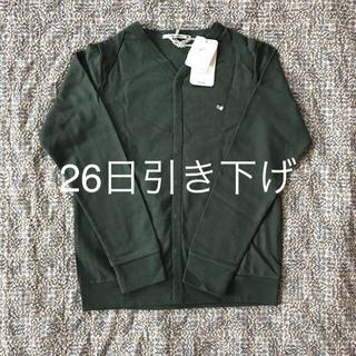 mina perhonen - 新品ミナペルホネン  キッズ 140 zuttoカーディガン大きいサイズ