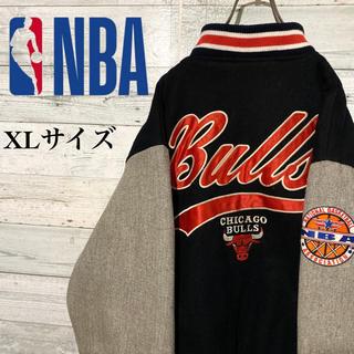 【激レア】シカゴブルズ NBA☆刺繍ビッグロゴ ビッグサイズ スタジャン(スタジャン)