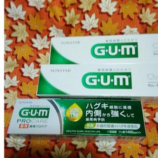 サンスター(SUNSTAR)の新品 未開封 GUM 155g❌2➕ GUM PROケア❌1(歯磨き粉)