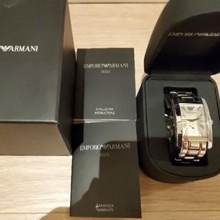 エンポリオアルマーニ(Emporio Armani)のEMPORIO ARMANI エンポリオアルマーニ AR-0145 腕時計(腕時計(アナログ))