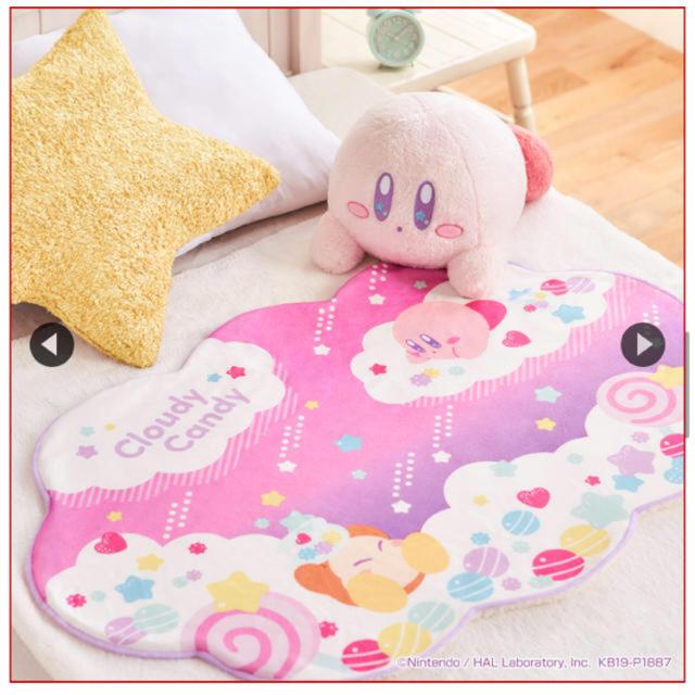 BANPRESTO(バンプレスト)のカービィ 一番くじ エンタメ/ホビーのおもちゃ/ぬいぐるみ(キャラクターグッズ)の商品写真