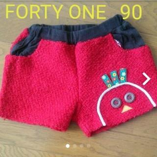 フォーティーワン(FORTY ONE)のFORTY ONE パンツ 90 刺繍 プチジャム セラフ(パンツ/スパッツ)