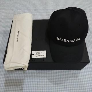 バレンシアガ(Balenciaga)のタツヤ様 専用 BALENCIAGA バレンシアガ キャップ 初期型(キャップ)