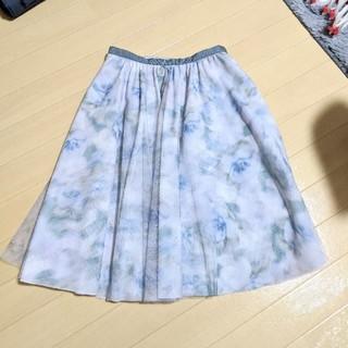 Apuweiser-riche - Apuweiser-riche 花柄スカート