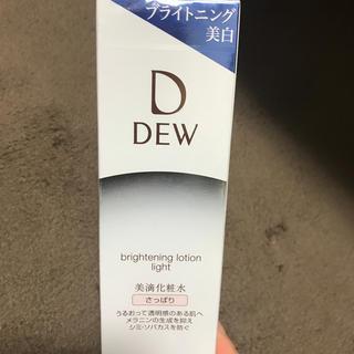デュウ(DEW)のDEW ブライトニングローション さっぱり(化粧水 / ローション)
