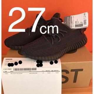 adidas - ADIDAS YEEZY BOOST 350 V2 BLACK 27cm