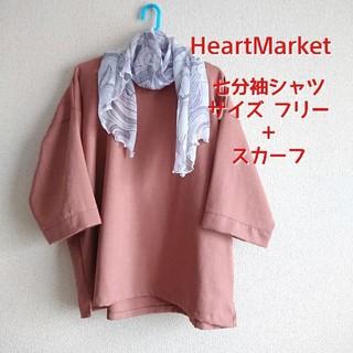 Heart Market - HeartMarket 七分袖シャツ サイズフリー