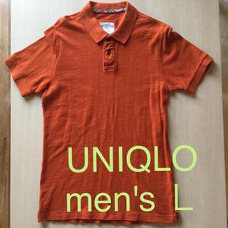 UNIQLO - ユニクロ UNIQLO 半袖ポロシャツ メンズLサイズ レンガ色