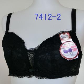 ♡HiRo♡様専用 D80 黒2枚 着やせ 細見えブラジャー p7412-2(ブラ)
