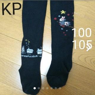 ニットプランナー(KP)のKP 95 100 105 タイツ 黒 みみちゃん(靴下/タイツ)