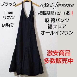 axes femme - axesfemme袴フレアオールインワンブラックアクシーズファム