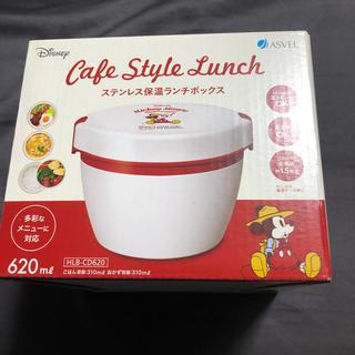 ミッキーマウス(ミッキーマウス)のステンレス保温ランチボックス☆ミッキー新品未使用(弁当用品)