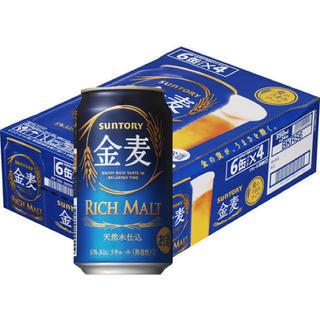 サントリー(サントリー)の金麦2ケース 350ミリ(ビール)