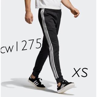 アディダス(adidas)のアディダス トラックパンツ cw1275 XSサイズ(その他)
