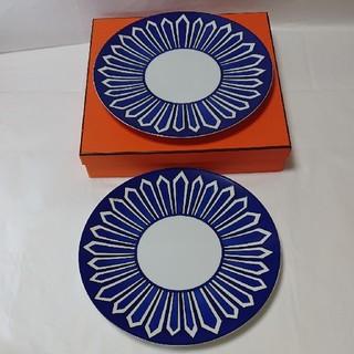 エルメス(Hermes)のエルメス(HERMES) ブルーダイユール プレート皿 (26.5cm)×2枚!(食器)