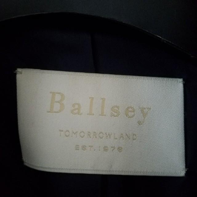 TOMORROWLAND(トゥモローランド)のTOMORROWLAND Ballsey  コクーンチェスターコート レディースのジャケット/アウター(ロングコート)の商品写真