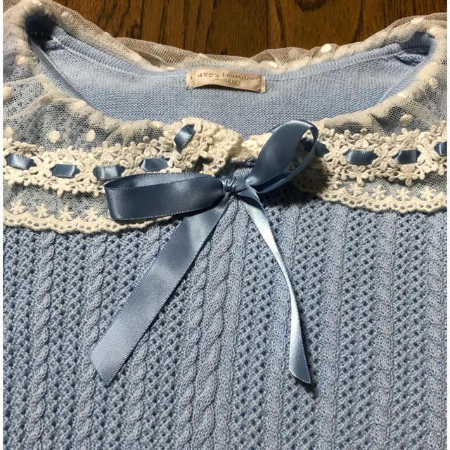 axes femme(アクシーズファム)のaxes femme レディースのトップス(カットソー(半袖/袖なし))の商品写真