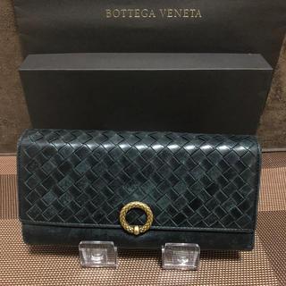 Bottega Veneta - 超希少モデル!BOTTEGA VENETA 長財布 黒 ブラック 正規品