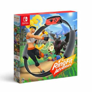 ニンテンドースイッチ(Nintendo Switch)の[新品] 任天堂Switch リングフィットアドベンチャー(家庭用ゲームソフト)
