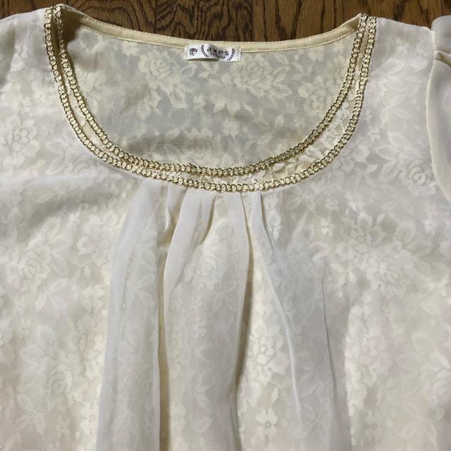 axes femme(アクシーズファム)のaxes femme レディースのトップス(シャツ/ブラウス(半袖/袖なし))の商品写真