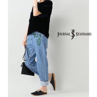 【JOURNAL STANDARD】刺繍入りブレードデニムパンツ 美品