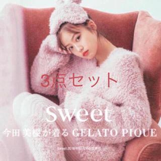 gelato pique - レア商品☆ ラビットモコビッグパーカシリーズ3点セット
